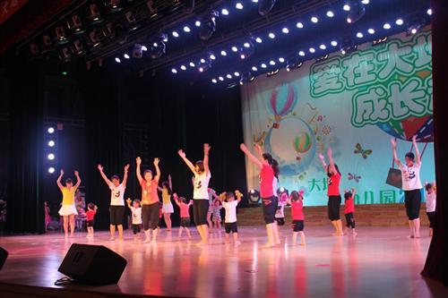 幼儿园动感舞蹈视频