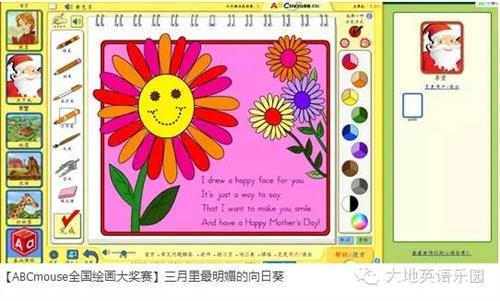 幼儿园小班益智连线题图片